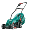 BOSCH Electric Lawn Mowers